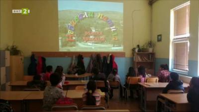 Приказкотерапия за интеркултурно образование в училището в село Караджово