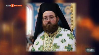 За най-старата и най-младата български църковни общини в Европа - разговор с архимандрит Атанасий