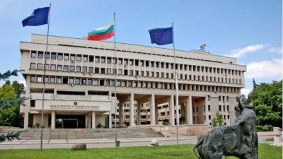 Bulgaristan, AB üyesi olarak Kırım'ın ilhakını asla tanımıyor