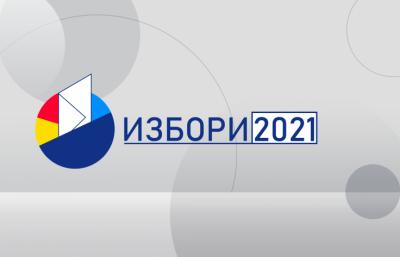 Bulgaristan'ın yeni Halk Meclisine 6 parti girecek