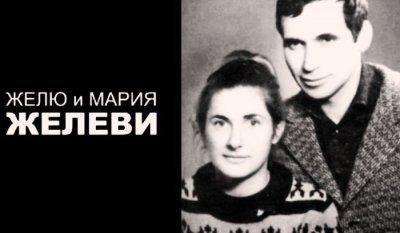 Желю и Мария Желеви - първите