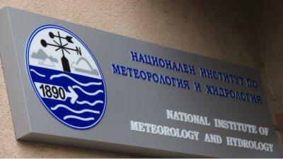Dünya Meteoroloji Günü kutlanıyor