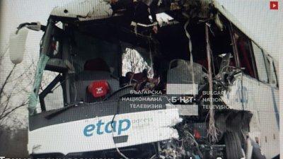 Otobüs ile Tır çarpıştı- üç kişi hayatını kaybetti