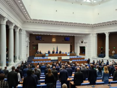 Bulgaria's 44th National Assembly held its final sitting