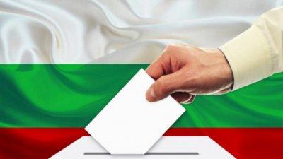 Yurtdışındaki seçim sürecinin kuralları tanıtıldı