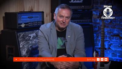 """Писателят Георги Господинов в """"Моят плейлист"""""""