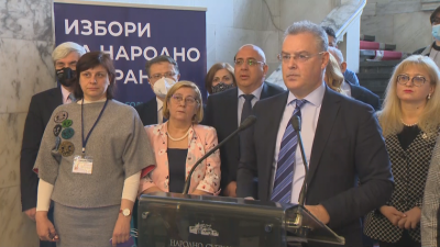 Central Election Commission announced the names of the MPs of Bulgaria's next Parliament
