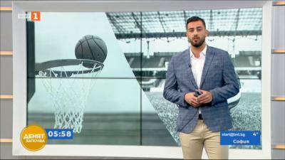 Спортна емисия, 6:30 – 22 април 2021 г.