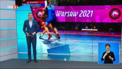 Спортна емисия, 20:50 – 22 април 2021 г.