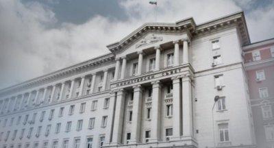 """ГЕРБ обяви, че ще предложи състав на правителство. Кой влиза в """"Кабинета Борисов 4""""?"""