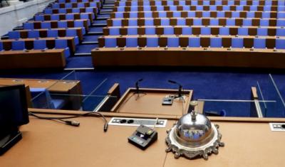 Milletvekiller 15 Nisan'da yemin edecek