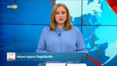 Новини на турски език, емисия – 22 април 2021 г.