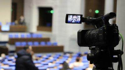 Yeni milletvekillerin isimleri Resmi Gazete'de bugün yayınlanıyor