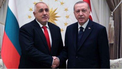 Erdoğan istifa halindeki Başbakan Borisov'u tebrik etti