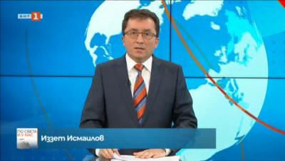 Новини на турски език, емисия – 20 април 2021 г.