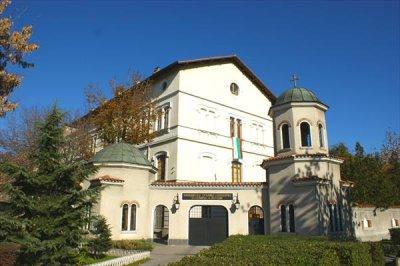 Започна приемът в Православната духовна академия - 19.04.2021
