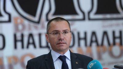 VMRO Türkiye'den gelen oyların iptal edilmesini istedi