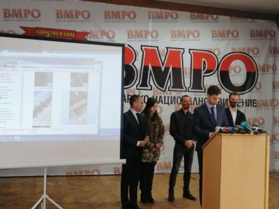 IMRO party seeks annulment of votes cast in Turkey in April 4 elections for Bulgarian Parliament