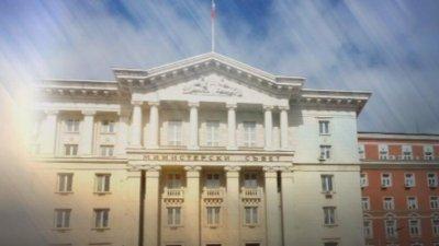 Ходовете за съставяне на правителство - 23.04.2021