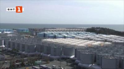 """Япония ще изхвърля водите от АЕЦ """"Фукушима"""" в Тихия океан"""