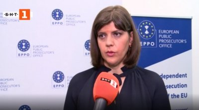 Laura Kövesi for BNT: We seek new nominations to fill all 10 posts allocated to Bulgaria in the European Public Prosecutor's Office