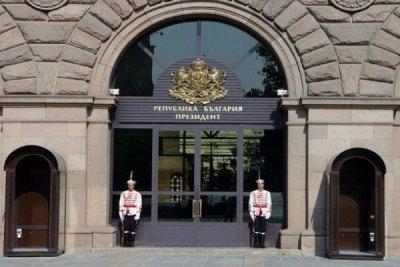 Официалната церемония по представянето на служебния кабинет - директно от президентството - 12.05.2021