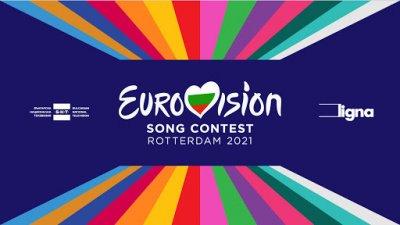 След първия полуфинал на Евровизия - впечатления и коментари 19.05.2021