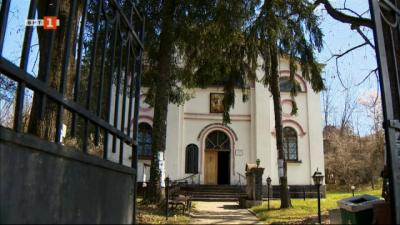 "Храм ""Св. Георги Победоносец"" в град Априлци"