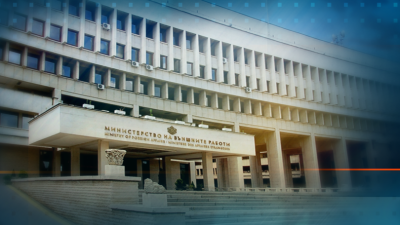 Bulgarian Foreign Ministry on US sanctions against Bulgarians: Sofia and Washington remain ready for dialogue