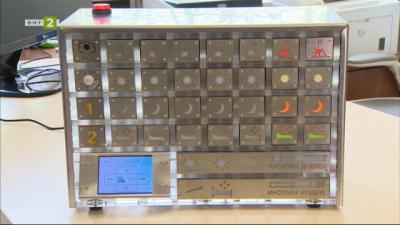 Автоматизирана кутия за лекарства помага на хора с множествена склероза