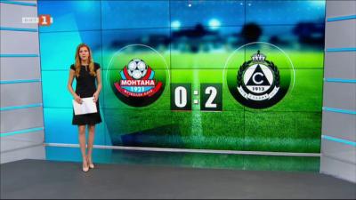 Спортна емисия, 12:30 – 15 май 2021 г.