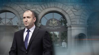 Bulgaria's President Rumen Radev names the caretaker government