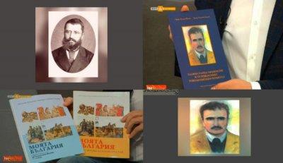 Неразказаният възрожденец - историята на хаджи Станьо Врабевски