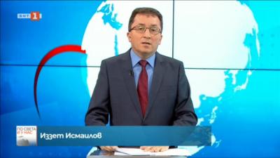 Новини на турски език, емисия – 12 Май 2021 г.