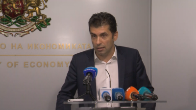 Caretaker Minister of Economy fired members of the Supervisory Board of the Bulgarian Development Bank