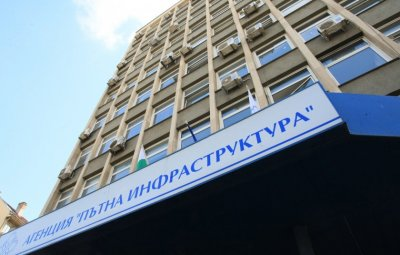 Apostol Minchev is the new head of the Road Infrastructure Agency
