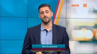 Днес на УЕФА Евро 2020 - 21.06.2021
