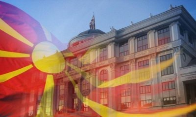 Ministry of Foreign Affairs: Bulgaria's position on the European integration of Republic of North Macedonia remains unchanged