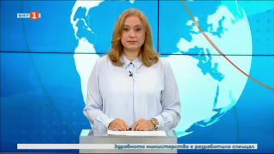 Новини на турски език, емисия – 22 юни 2021 г.