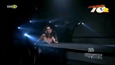 """Нина Николина и група """"Луна парк"""""""