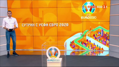 Сутрин с УЕФА ЕВРО 2020 - 15.06.2021