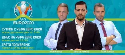 БНТ стартира три спортни предавания за Европейското първенство по футбол
