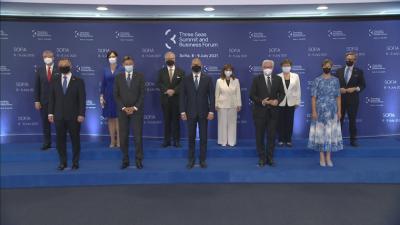 Bulgaria hosts the Three Seas initiative