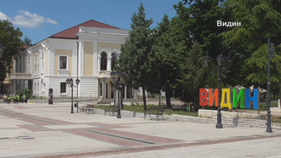 Bulgaria's population is shrinking: In 20 years it is predicted to decrease by 1/4