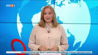 Новини на турски език, емисия – 23 юни 2021 г.