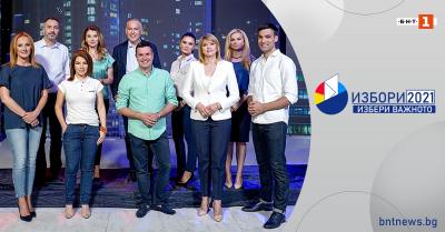 """""""Надпреварата"""" – ново предизборно студио на БНТ за предсрочните парламентарни през 2021"""