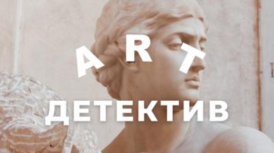 """""""ART Детектив"""": Дигитализирането на изкуството и NFT-платформите ли са новата мания?"""