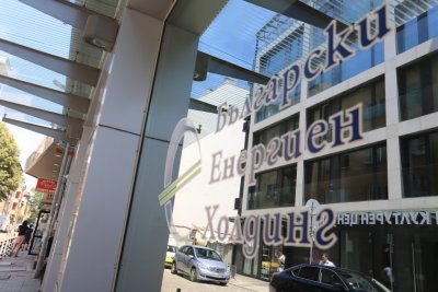 The management of the Bulgarian Energy Holding has been dismissed