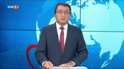 Новини на турски език, емисия – 26 юли 2021 г.