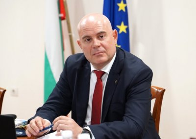 SJC rejected the proposal for the removal of Chief Prosecutor Ivan Geshev from the post